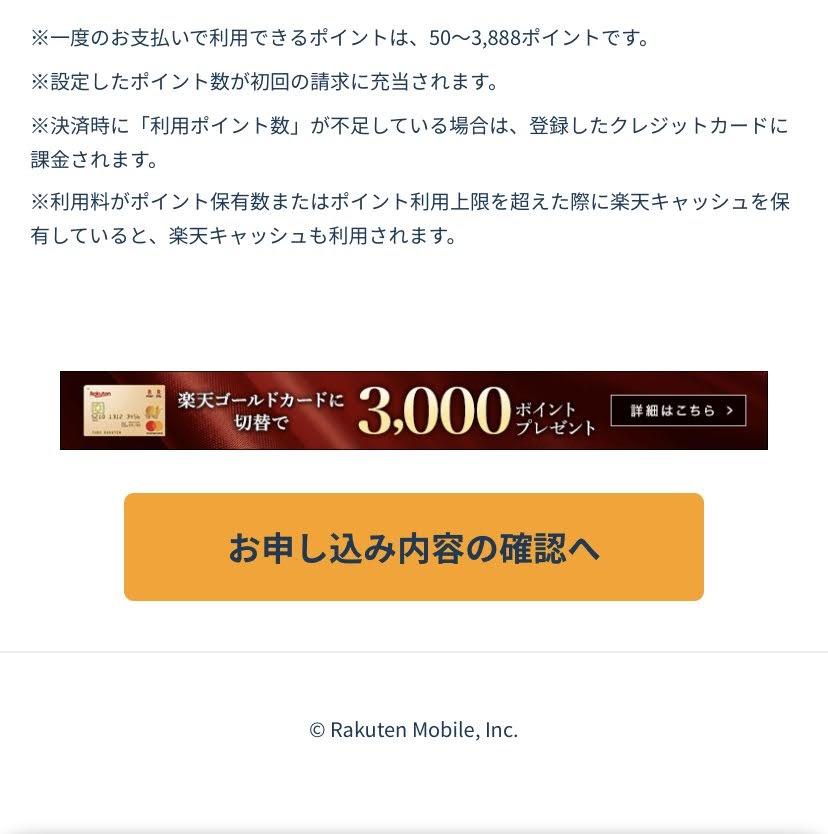 らk店マガジン