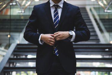 【格安】スーツのアウトレットでスーツを購入してみた話。