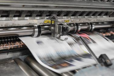 【やってみた】作成した書類をコンビニで印刷する方法