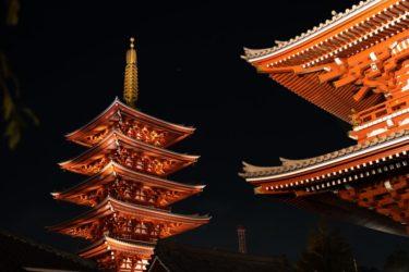 【霧島旅行】霧島神宮に行ってきました!