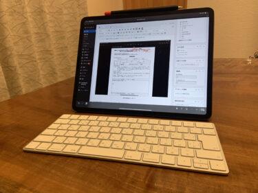 【2021最新】iPadでMicrosoft365を使った感想【Word、Excel、PowerPoint】